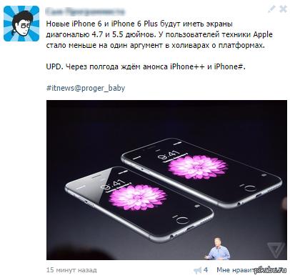 Новый iPhone Площадь удара при контакте с асфальтом увеличилась на 85%.  +20 к урону.