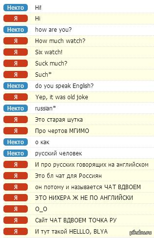 Чаты типа рунета порно старых