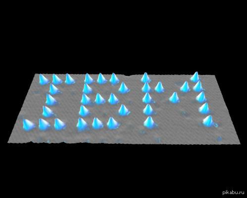 Знаете ли вы? Что в 1990 надпись IBM была выложена из атомов ксенона при температуре жидкого гелия