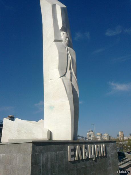 Памятники цена екатеринбург vk цены на памятники в омске и омской области