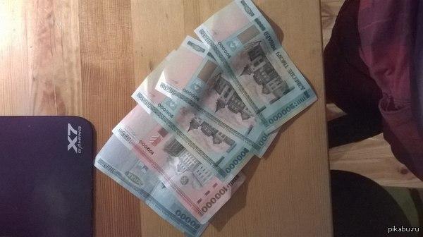 Заработал свои первые деньги, 750 тыщ:D и да, я из Беларуси :D