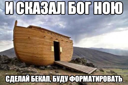 Ноев ковчег Не знаю, боян или нет. нашел на греческом сайте и перевел