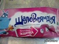 Гении рекламы Суровые российские рекламщики готовят детей к тяжким жизненным реалиям (магазин в Новосибирске)