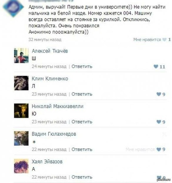 Новости АГТУ)