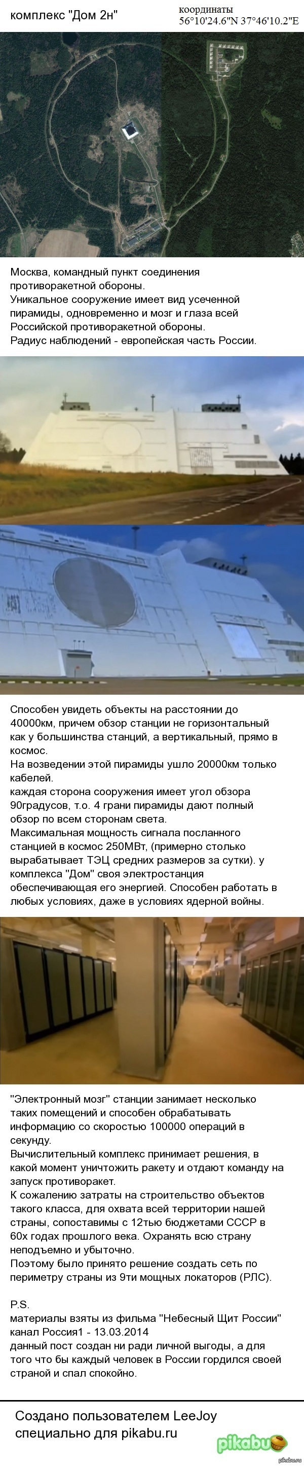 """комплекс """"Дом 2н"""""""