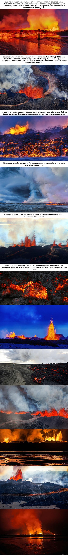 Восхитительное огненное шоу вулкана Бардарбунга