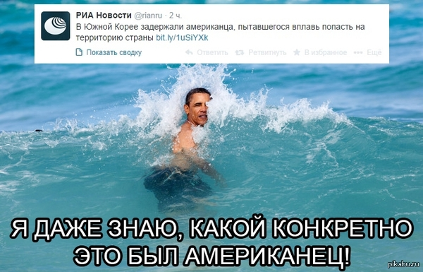 И что они там с ним сделают? Удивляюсь реакции рунета на новости))