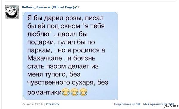 Русский язык стоит подучить