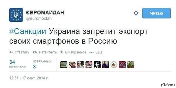 Это удар в спину Мы не выдержим такого удара)))