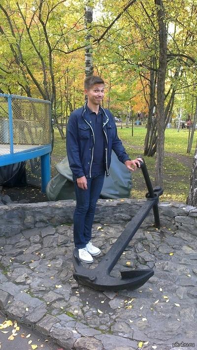 Продолжаем якорный квест. а что потрогал ты?! (Новосибирск, центральный парк)