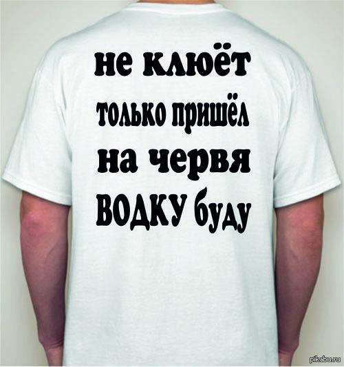 """Новый тренд Pikabu Заметил новую моду после поста оставлять исчерпывающие ответы на возможные вопросы. живой пример: <a href=""""http://pikabu.ru/story/po_povodu_ukrainyi_i_gaza_2668972"""">http://pikabu.ru/story/_2668972</a>"""