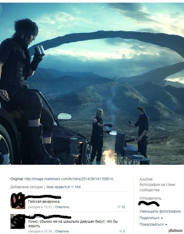 Снова комментарии Обнародовали тизер скрины из очередной игры Final Fantasy, но дело не в них