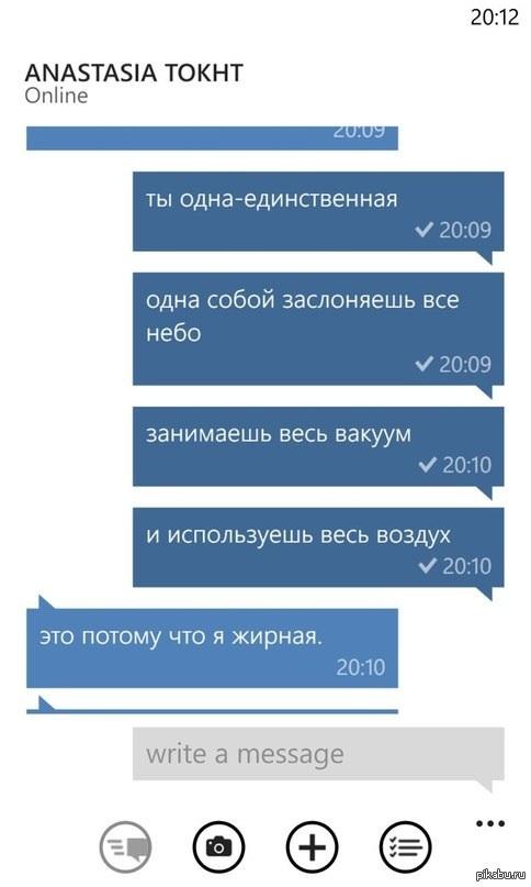 Романтика :D