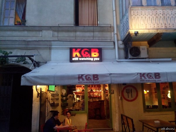 "KGB still watching you Продолжая прогулку по Тбилиси <a href=""http://pikabu.ru/story/gruziya_takaya_gruziya_2671469,"">http://pikabu.ru/story/_2671469</a> увидела еще и такой ресторан :)"