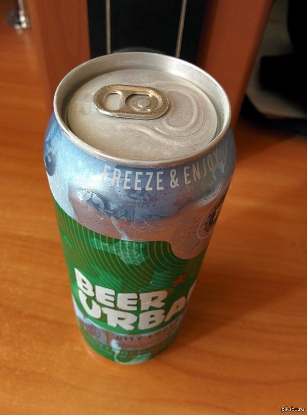 """Обнаружил в холодильнике банку замерзшего пива. Рекламный слоган гласит """"Заморозь и наслаждайся"""". Оказывается я всё правильно сделал, а я уж заволновался..."""