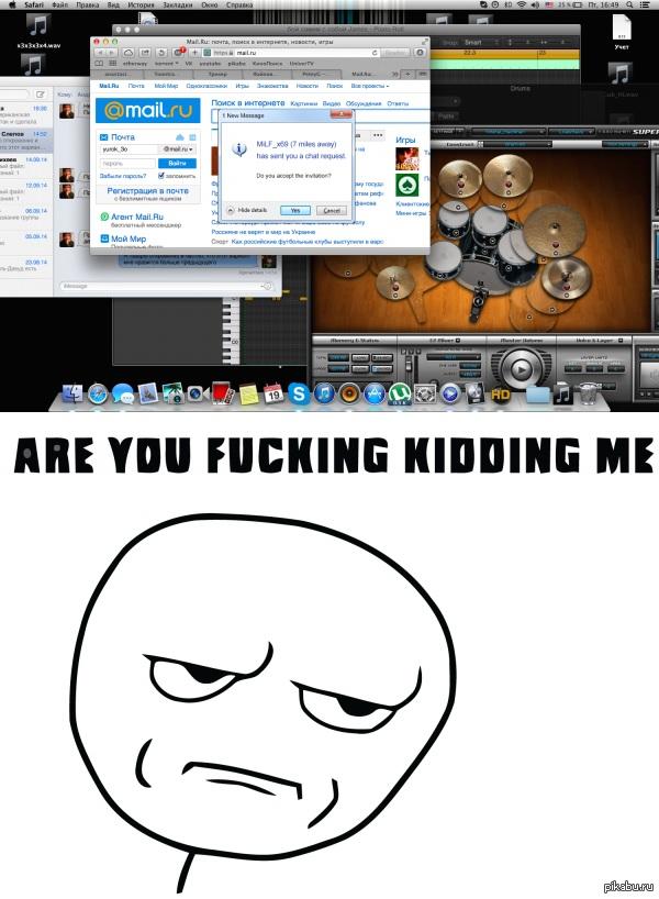 Кого они пытаются обмануть?) Пользуюсь Mac OS и наткнулся на такую рекламку)