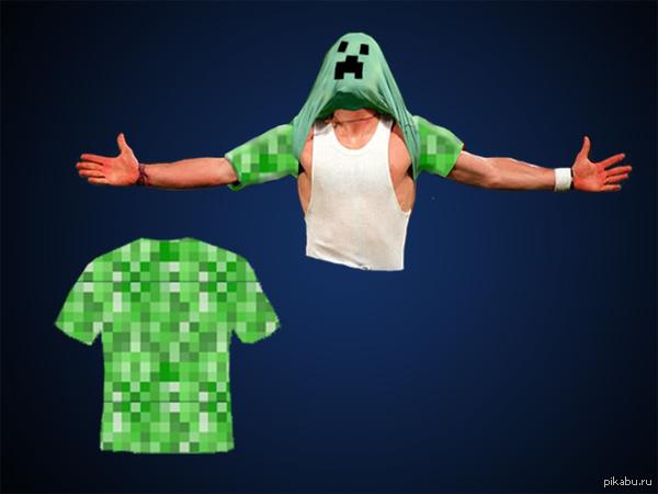Года 2 назад был конкурс дизайна футболок для майнкона. Мне вежливо отказали в участии)