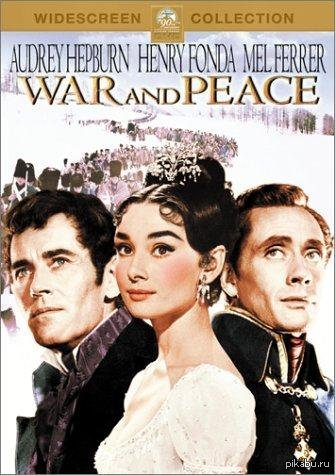 Ну и Путин, засветился даже в те времена Обложка из фильма Война и Мир