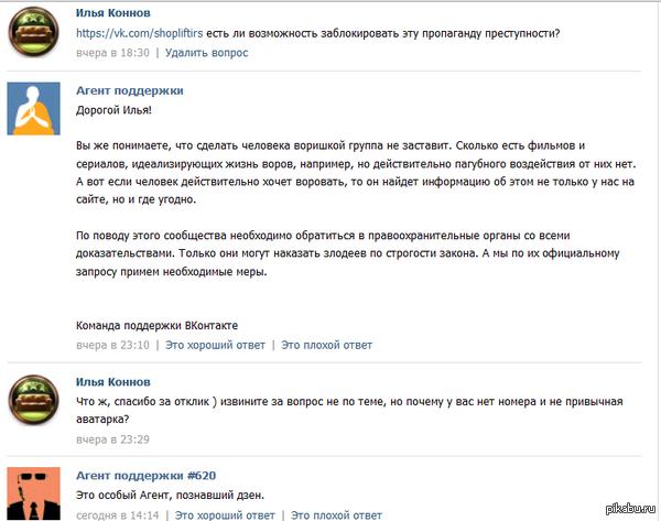 "Познавший дзен... В ответ на пост <a href=""http://pikabu.ru/story/gruppa_maloletnikh_prestupnikov_2665779"">http://pikabu.ru/story/_2665779</a>"