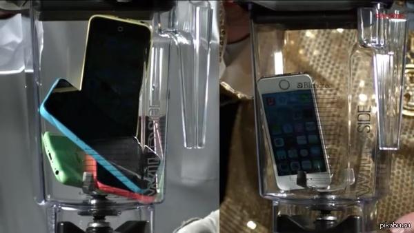 Появился новый айфон. Что же теперь делать со старой моделью? Блендер!!! - http://youtu.be/GAuhUTzNwiY