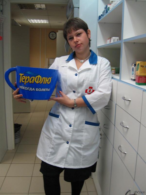 Моя работа тоже важна и нужна:) Аптекарем тружуся, вот так-то...