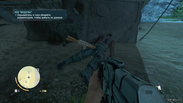 Жестко наказал врага в Far Cry 3