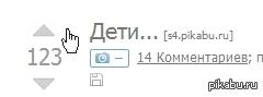 """Когда борешься с перфекционистом в своей голове... <a href=""""http://pikabu.ru/story/deti_2674318"""">http://pikabu.ru/story/_2674318</a>   все-таки не смог поставить плюс))"""