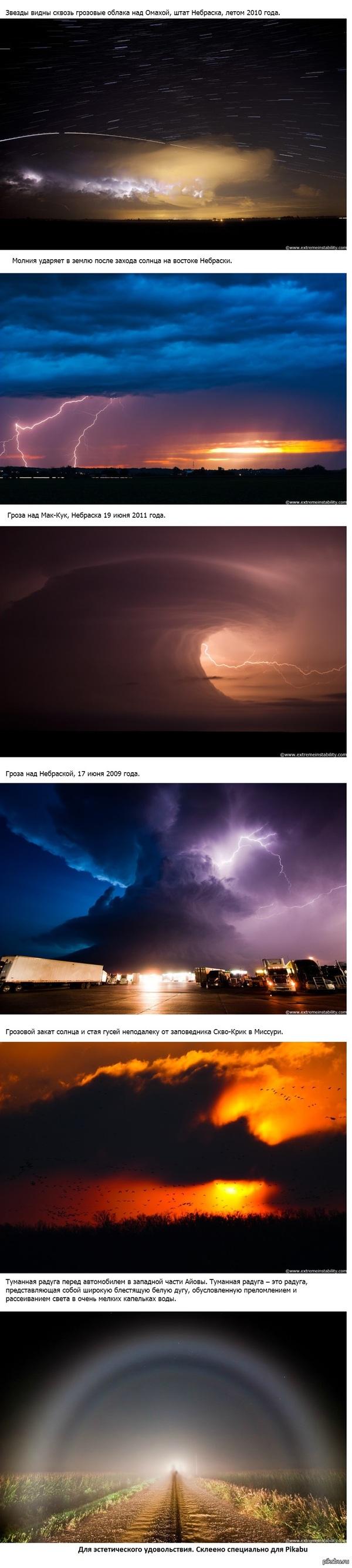 Грозовое небо Фотограф Майк Холлингсхед