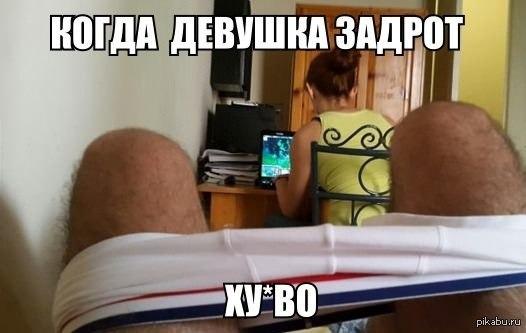 toshiy-zadrot-i-baba-zhestkoe-porno-foto-kartinki-krupnim-planom