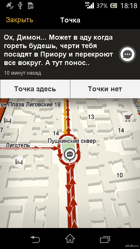 Медведев приехал в Питер.