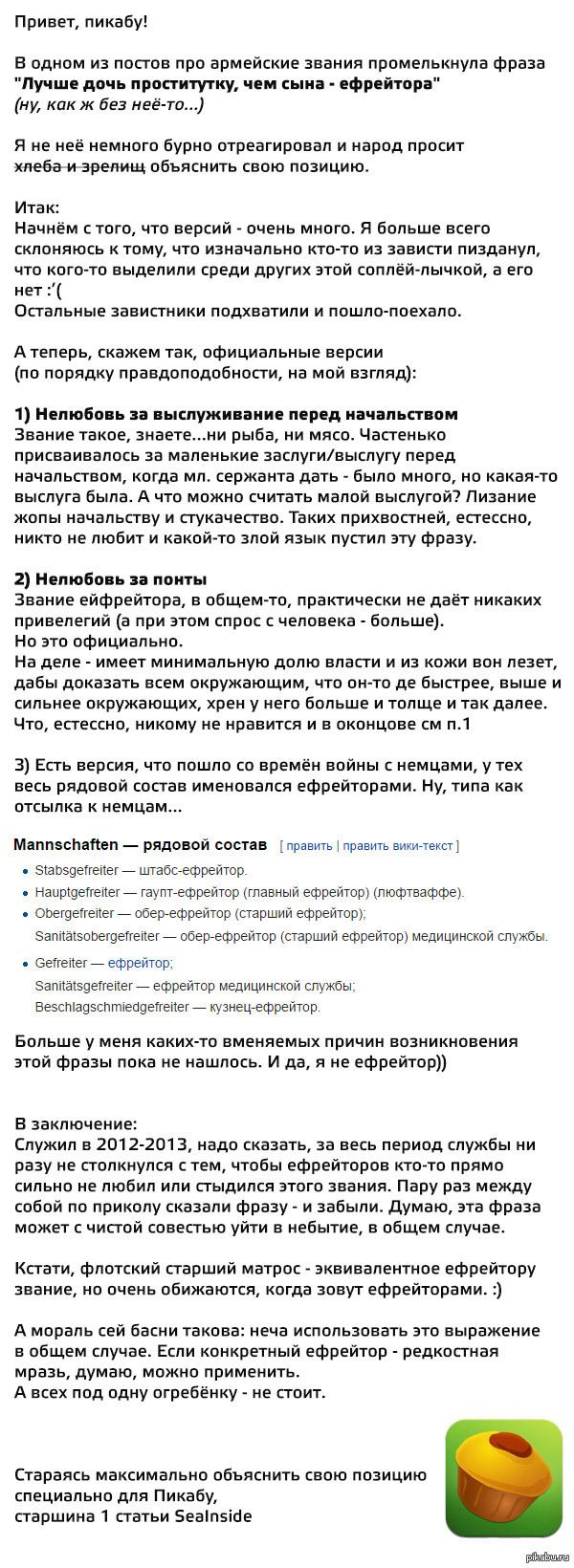Проститутки в городе москве с фотографиями и ценами путаны