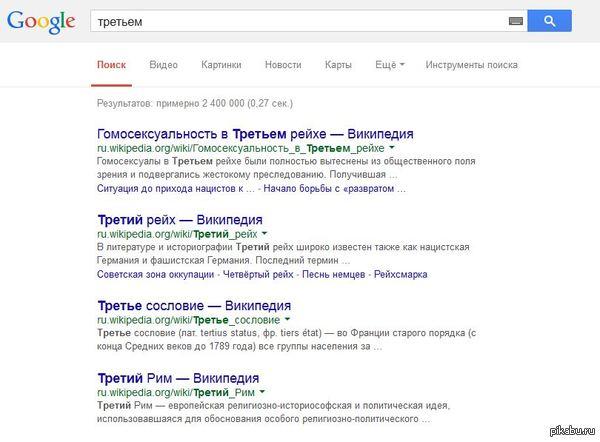 Эхх Гугл...