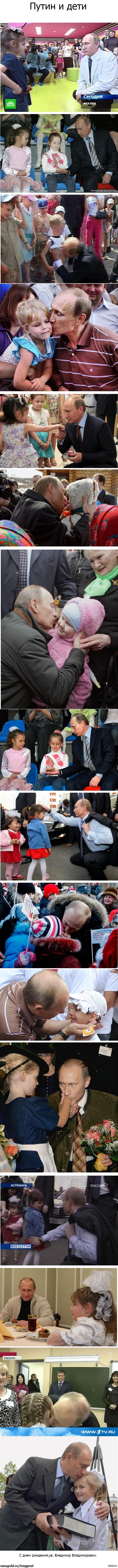 В связи с днем рождения. Путин и дети, на 62 летиенашего уважаемого руководителя, президента, премьер-министра и просто любимца детей.