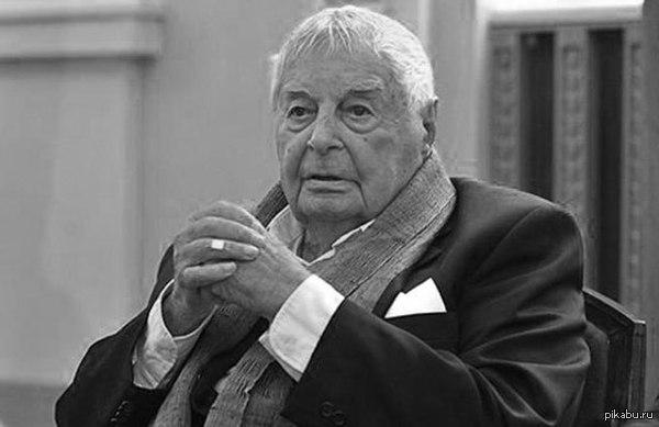 Вчера, на 98-м году жизни скончался режиссер Юрий Любимов