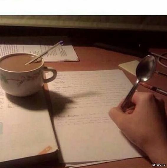 когда делаешь  курсовую  работу 3 часа ночи