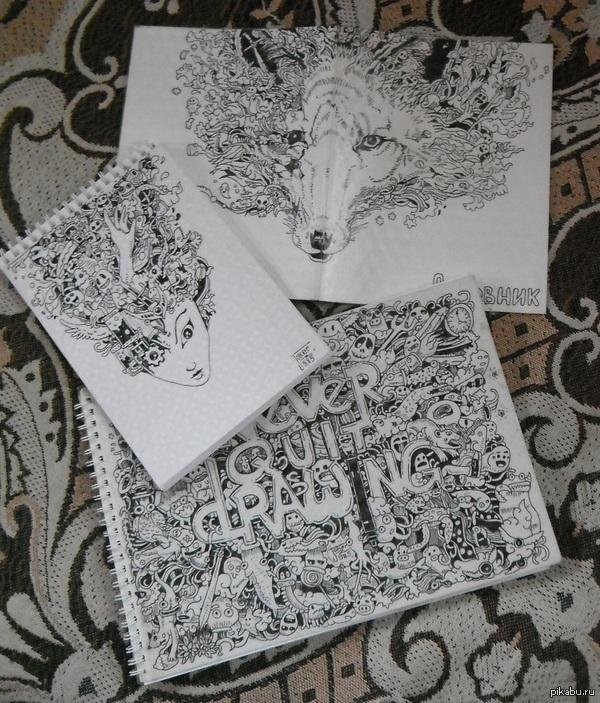 Альбом, блокнот, дневник в стиле дудл для одного пикабушника Автор артов Kerby Rosanes