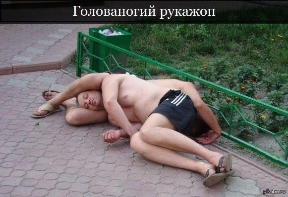 Казус)))