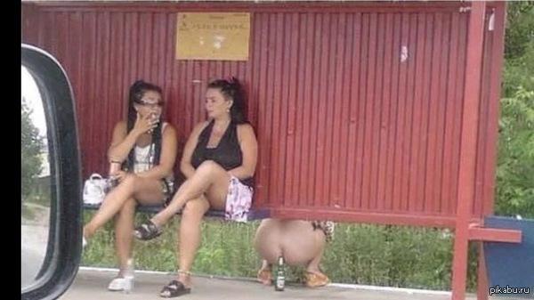 Загадка. Долго ли девушки ждут автобус?