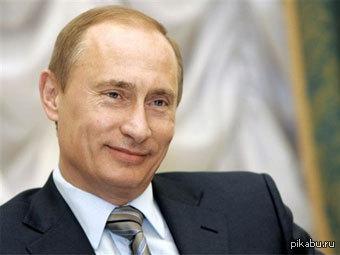 С Днем Рождения, Владимир Владимирович! +5 к карме,    -1 к подписчикам-фсбшникам на пикабу