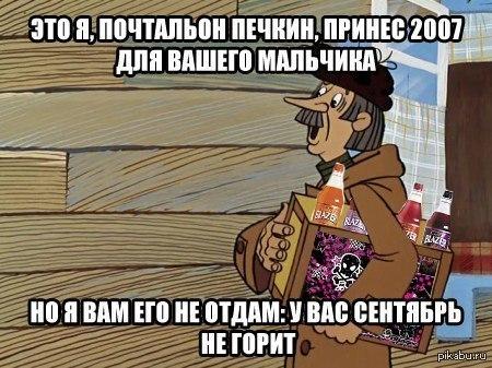 С просторов рунета увидел-хватила ностальгия