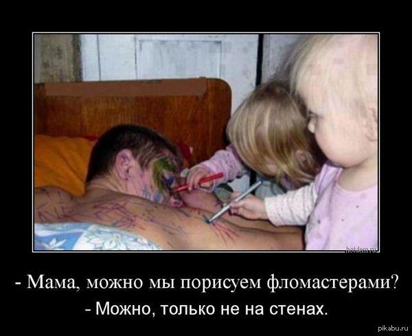 Порисуем фломастерами ))