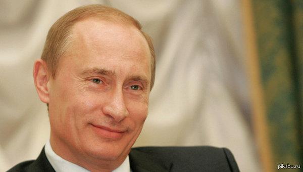 С Днем Рождения, Владимир Владимирович! спасибо Вам за то, что Вы делаете для нас и России!