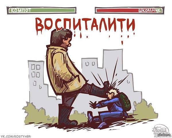 https://cs4.pikabu.ru/post_img/2014/10/07/7/1412674770_254998300.jpg