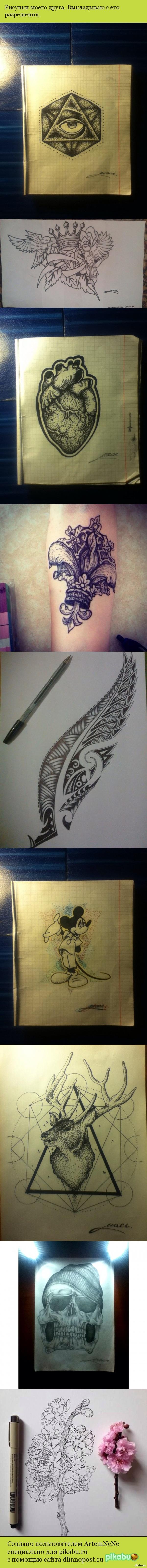 Мой друг любит рисовать.