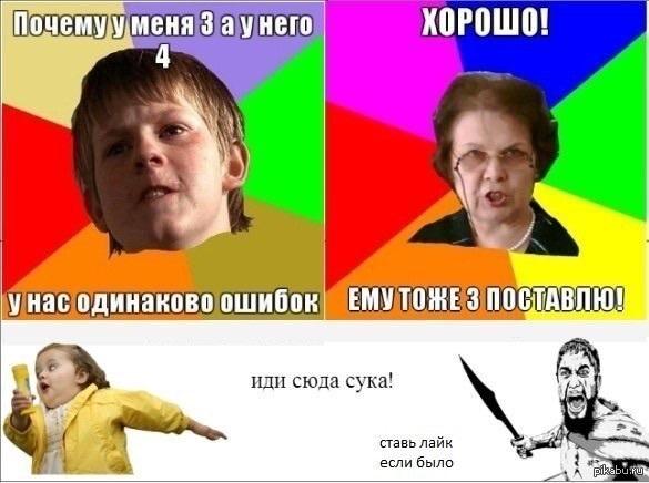 Бывало)