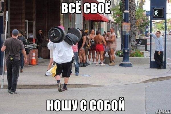 Спорт в повседневной жизни)