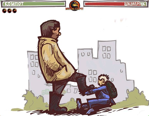 Mortal Kompot: Vospitality оживление одного известного поста :)
