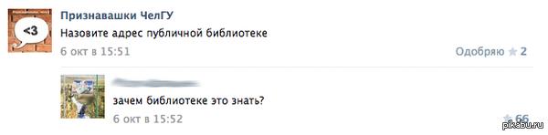 Как мягко намекнуть на проблемы с русским языком