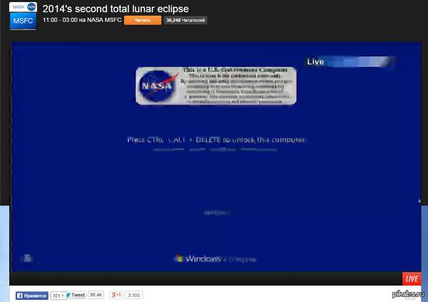 прямая трансляция затмения на сайте NASA Хотел посмотреть прямую трансляцию.. в общем: не будет этого вашего затмения АХАХАХАХААХА