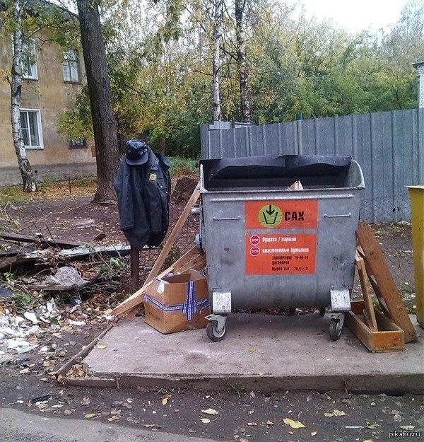 Где-то на окраине Кирова